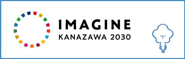 Kanazawa SDGs