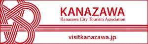 Kanazawa Tourist Information Guide