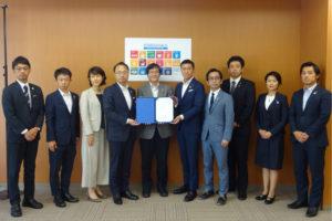 SDGs共同研究の協定締結