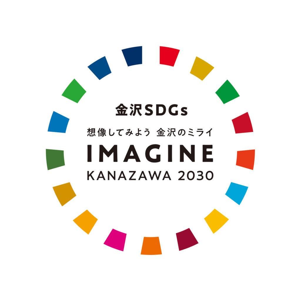 IMAGINE KANAZAWA 2030 LOGO